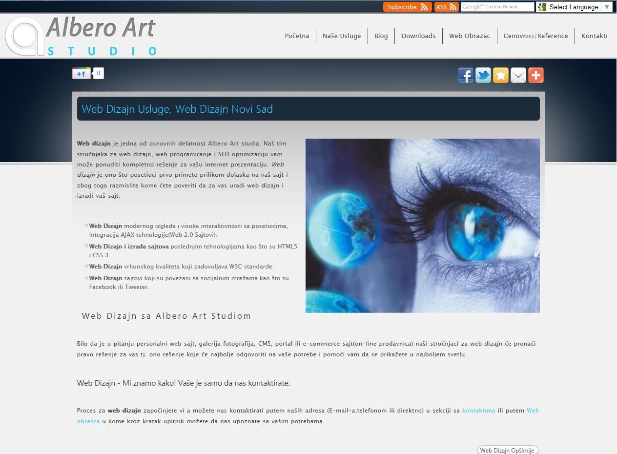 Albero Art Studio